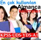 Суханони туркии Олмон (номаи 1)